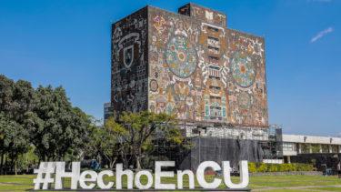 【メキシコ世界遺産】国立自治大学(UNAM)の壁画